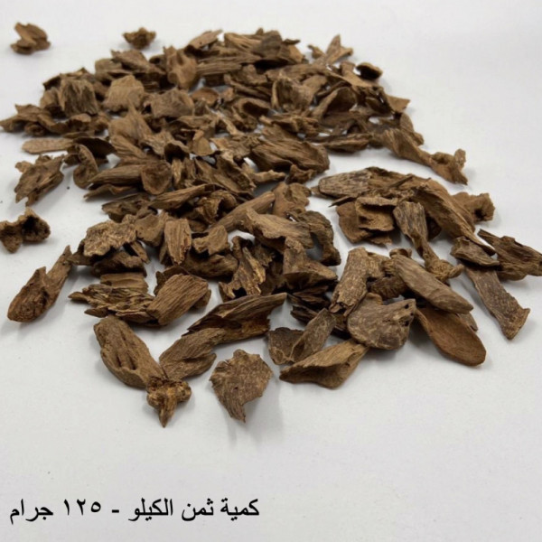 خصم خاص علي  بخور  عود كلمنتان مالينو سوبر  طبيعي