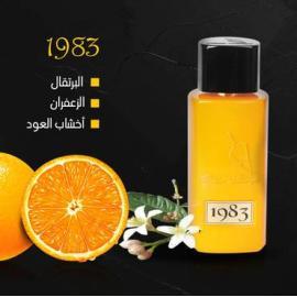 عطر الاصفر 1983 من فيصل الدايل